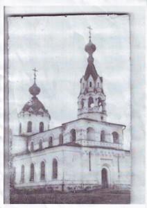 Майдаковский храм до революции